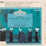 Valery Gergiev (Валерий Гергиев): Prokofiev: Betrothal In A Monastery