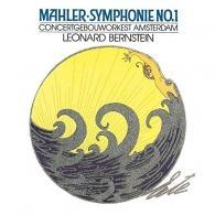 Leonard Bernstein (Леонард Бернстайн): Mahler: Symphony No.1 In D Major