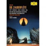Edita Gruberova (Эдита Груберова): Mozart: Die Zauberflote