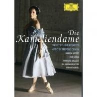 Hamburg Ballett (Гамбургскийбалет): Chopin: Die Kameliendame