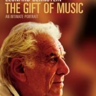 Leonard Bernstein (Леонард Бернстайн): A Gift of Music