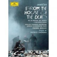 Pierre Boulez (Пьер Булез): Janacek: From The House Of The Dead