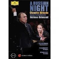 Claudio Abbado (Клаудио Аббадо): A Russian Night