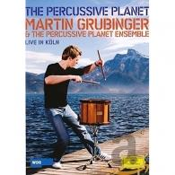 Martin Grubinger (МартинГрубингер): The Percussive Planet