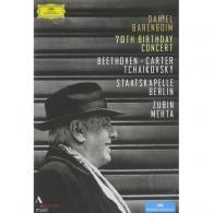 Daniel Barenboim (Даниэль Баренбойм): Barenboim Birthday Concert