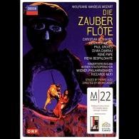 Riccardo Muti (Риккардо Мути): Mozart: Die Zauberflote