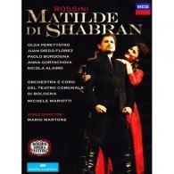Juan Diego Florez (Хуан Диего Флорес): Rossini: Matilde Di Shabran