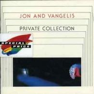 Jon and Vangelis (ДжонАндерсон): Private Collection