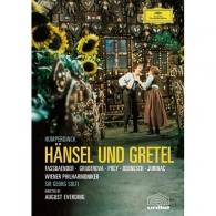 Sir Georg Solti (Георг Шолти): Humperdinck: Hansel und Gretel