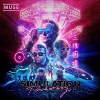 Muse (Мьюз): Simulation Theory