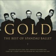 Spandau Ballet (Спандау Баллет): Gold - The Best Of