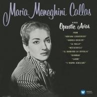 Maria Callas (Мария Каллас): Operatic Arias (Lyric & Coloratura)