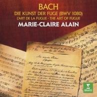 Marie-Claire Alain (Мари Клер Ален): Die Kunst Der Fuge