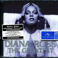 Diana Ross (Дайана Росс): The Greatest