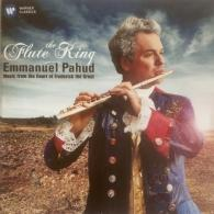 Emmanuel Pahud (Эммануэль Паю): The Flute King: Flute Music Composed For Frederick The Great