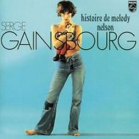 Serge Gainsbourg (Серж Генсбур): Histoire De Melody Nelson