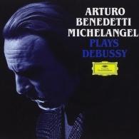 Arturo Benedetti Michelangeli (Артуро Бенедетти Микеланджели): Debussy: Piano Works