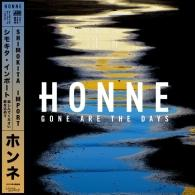 Honne (Хонне): Gone Are the Days EP
