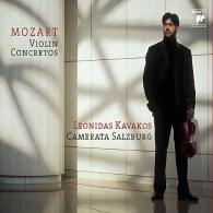 Leonidas Kavakos (Леонидас Кавакос): Violin Concertos