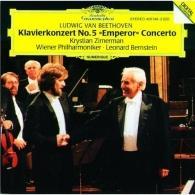 Krystian Zimerman (Кристиан Цимерман): Beethoven: Piano Conc.5