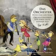 London Symphony Orchestra (Лондонский симфонический оркестр): Das Orchester – For Kids