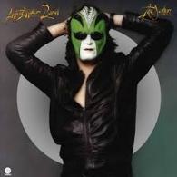 Steve Miller Band (СтивМиллер Бэнд): The Joker