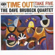 Dave Brubeck (Дэйв Брубек): Time Out