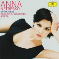 Анна Нетребко: Opera Arias