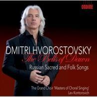 Dmitri Hvorostovsky (Дмитрий Хворостовсикий): Hvorostovsky: Bells Of Dawn