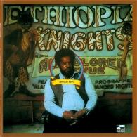 Donald Byrd (Дональд Бёрд): Ethiopian Knights