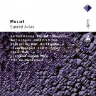 Nikolaus Harnoncourt (Николаус Арнонкур): Sacred Arias - Miserere & Exsultate