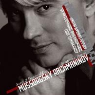 Dmitri Hvorostovsky (Дмитрий Хворостовсикий): Rachmaninov: Symphonic Dances, Mussorgsky: Songs & Dances of Death