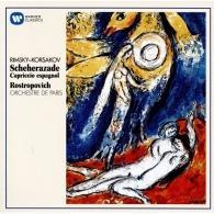Mstislav Rostropovich (Мстислав Ростропович): Scheherazade
