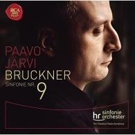 Paavo Jarvi (Пааво Ярви): Symphony No. 9