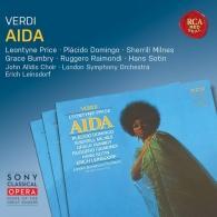 London Symphony Orchestra (Лондонский симфонический оркестр): Aida (Remastered)
