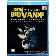 Анна Нетребко: Don Giovanni