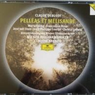 Claudio Abbado (Клаудио Аббадо): Debussy: Pelleas et Melisande
