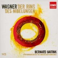 Bernard Haitink (Бернард Хайтинк): Wagner: The Ring/Haitink