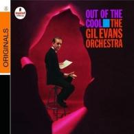 Gil Evans (Джил Эванс): Out Of The Cool