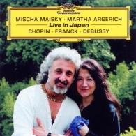 Martha Argerich (Марта Аргерих): Live In Japan