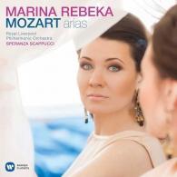 Marina Rebeka (Марина Ребека): Arias