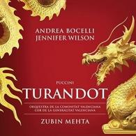 Andrea Bocelli (Андреа Бочелли): Puccini Turandot