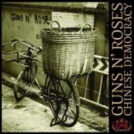 Guns N' Roses (Ганз н Роузес): Chinese Democracy