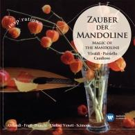 Claudio Scimone (Клаудио Шимоне): Magic Of The Mandolin (Zauber Der Mandoline)