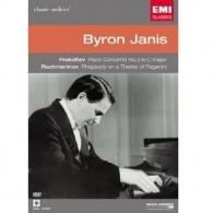 Byron Janis (Байрон Дженис): Classic Archive