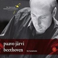 Paavo Jarvi (Пааво Ярви): Complete Symphonies