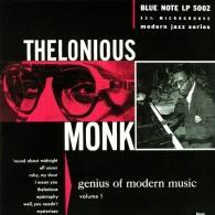 Thelonious Monk (Телониус Монк): Genius Of Modern Music Vol 1