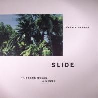Calvin Harris (Келвин Харрис): Slide
