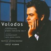 Arcadi Volodos (Аркадий Володось): Tchaikovsky: Piano Concerto No. 1 / Rachmaninov