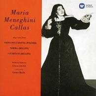 Maria Callas (Мария Каллас): The First Recital (1949)